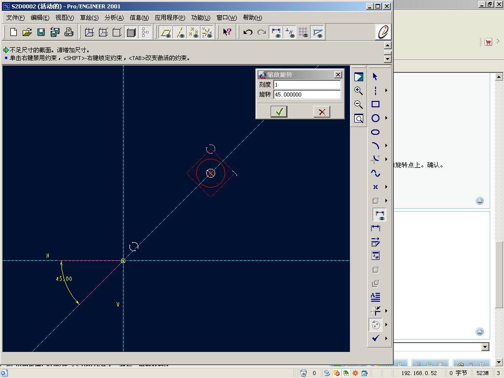 CAD软件技术有关交流区学习拷贝复制到期文cad旋转图片