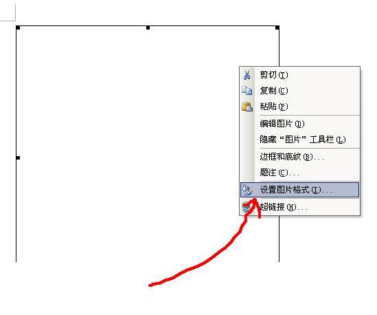 CAD软件技术学习交流区把数模插入到WORDcad中0.5c图片
