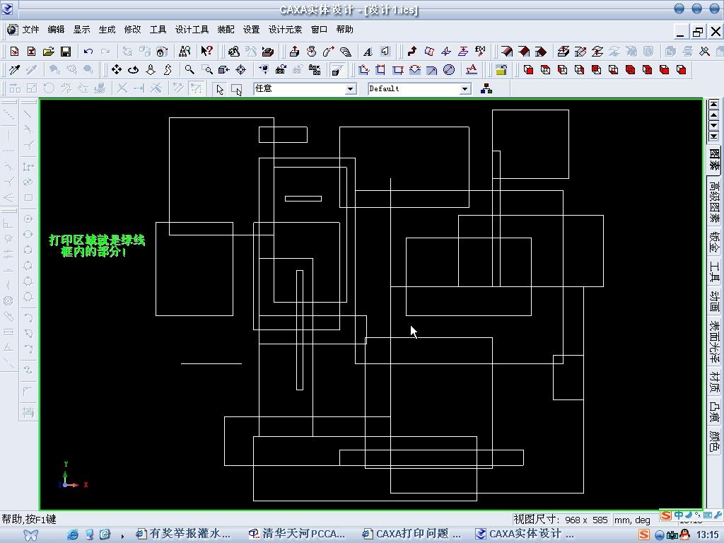 CAD软件技术v问题交流区CAXA打印问题急在图纸机械图解基础知识图片