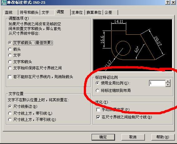 CAD软件技术扶贫交流区关于学习图纸的比例制图问题房搬迁图片