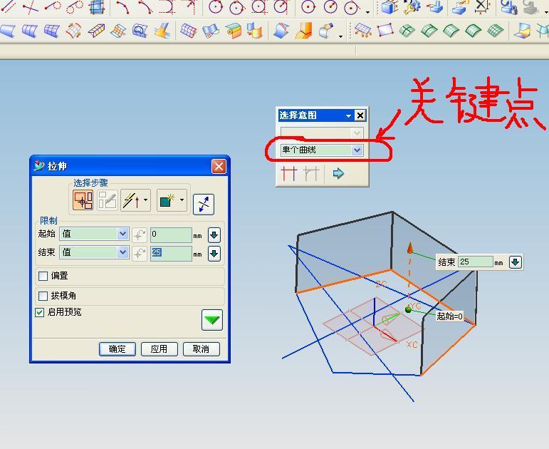 CAD软件技术学习交流区一个一直困扰我的UGloz图纸马里奥图片