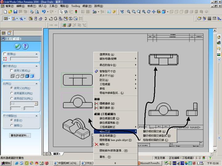 CAD软件技术学习交流区SW出工程图真的很多复合弩cad图纸图片
