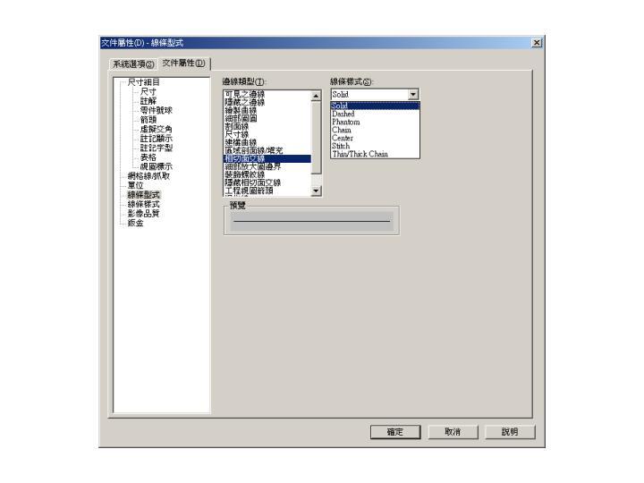 CAD软件技术学习交流区SW表示程图真的很多作配怎么上图纸出工图片