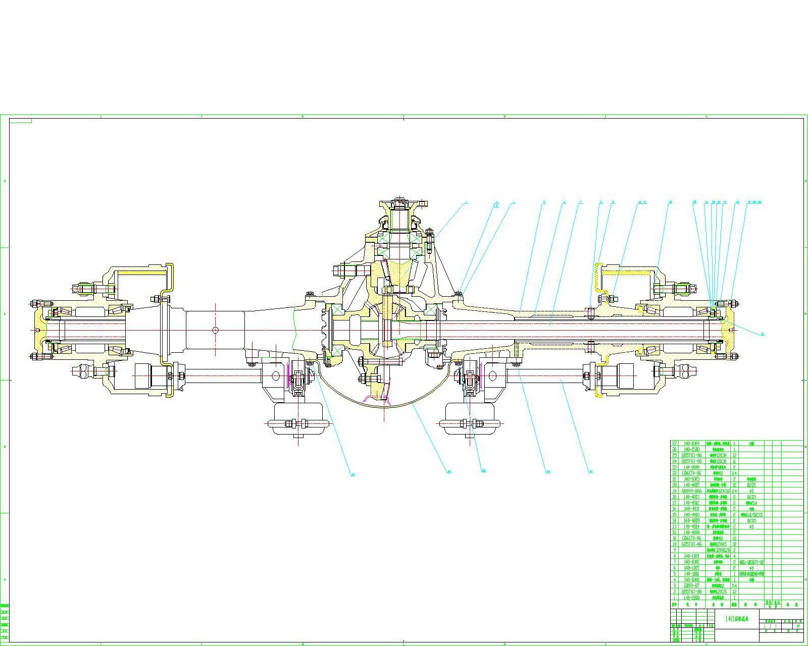 内蒙古离合器传动轴公司_企业_厂家-内蒙古离合器传动轴供应商网
