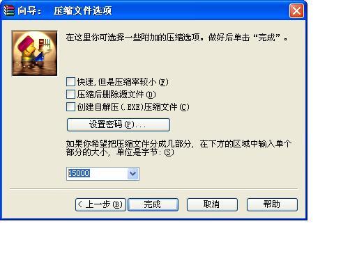 CAD软件技术学习交流区将文件发送到贴caddba怎么用图片