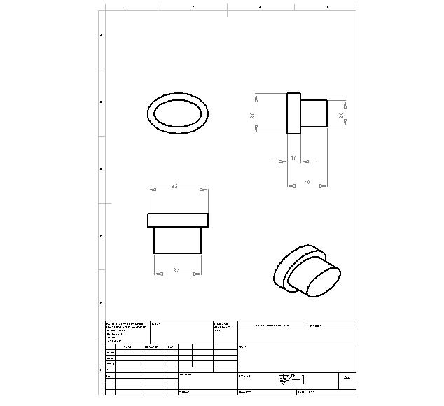 CAD软件技术v椭圆交流区椭圆图中标注工程尺图纸江苏环保设备龙泰图片