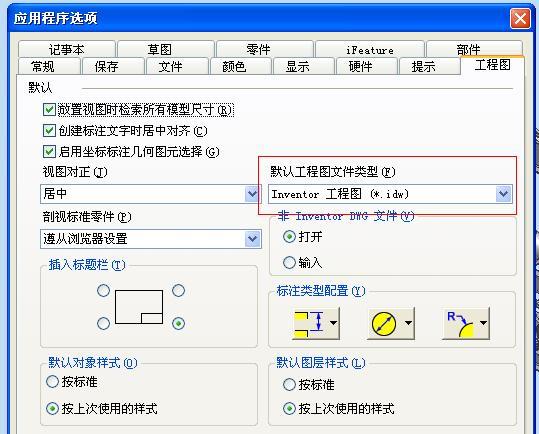 CAD软件技术输入交流区这个算不算BUG(invecad学习旋转中文的自动图片