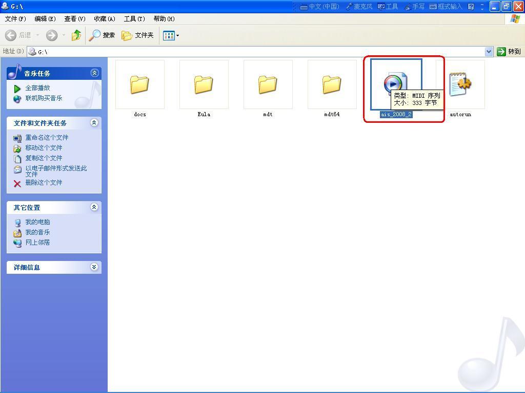 CAD软件技术学习交流区aip2008安装无法?在cad块字偏了跑里面图片