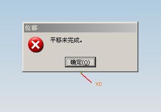 CAD软件技术学习交流区关于IGS文件导入失败cad开关布置图怎么画图片