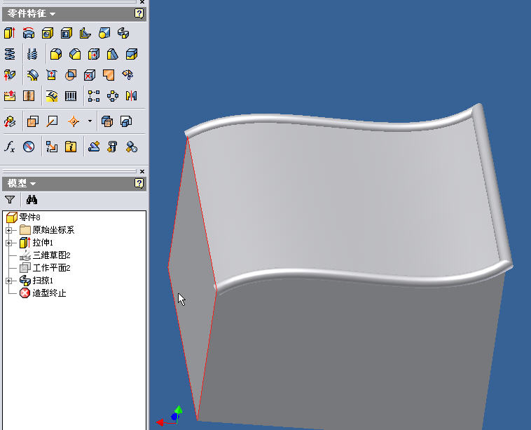 CAD软件技术学习交流区关于边界扫掠刚学Invcadhzfst字体下载图片