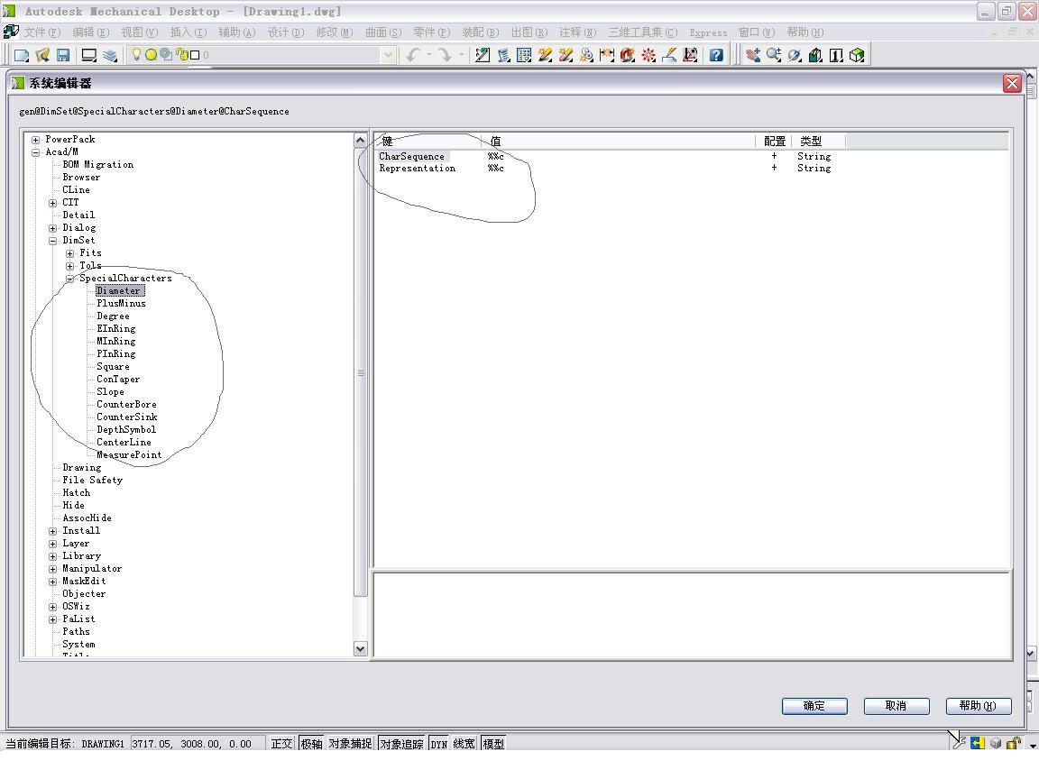 CAD软件技术工作交流区ACM2007里面的字体cad空间自定保存学习义图片