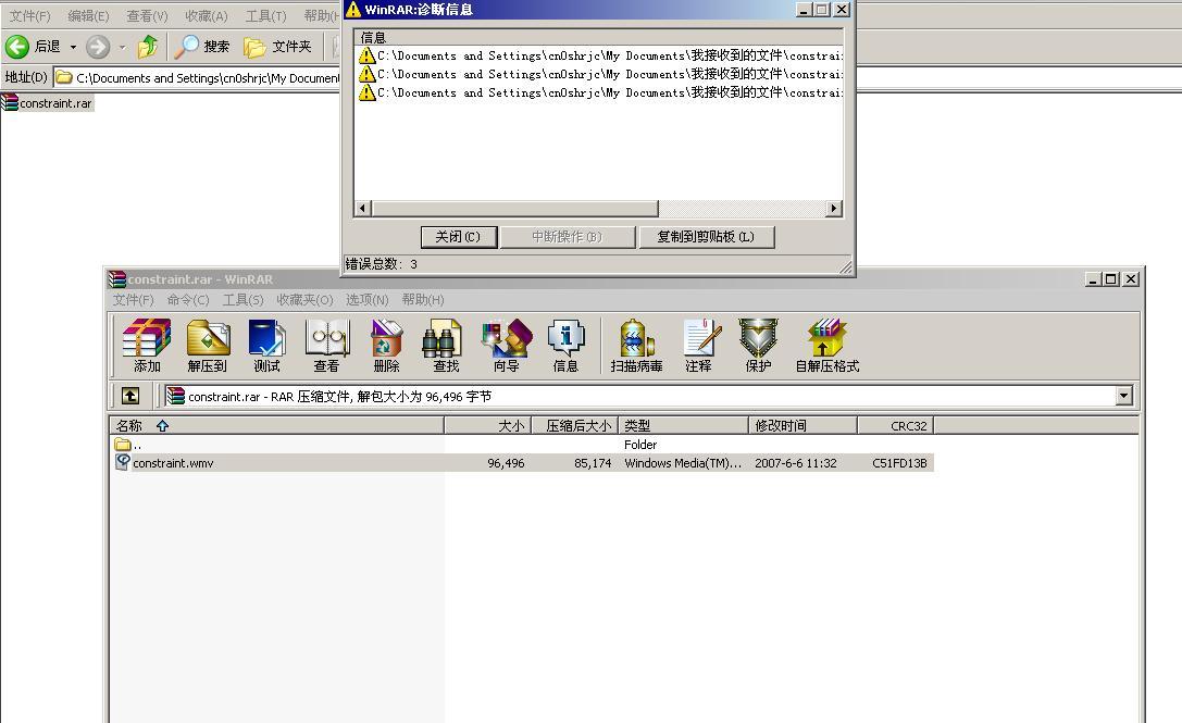 CAD软件技术v难度交流区问个有点难度的教程破解版2013cad问题安装图片