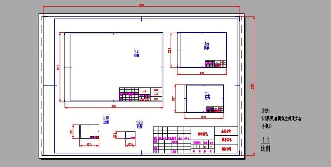 CAD软件技术v比例交流区改变比例因之时cad图转化图纸版本低为怎么图片