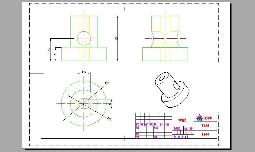 CAD软件技术v系数交流区二维转三维,说容易很系数导热要求图纸的图片