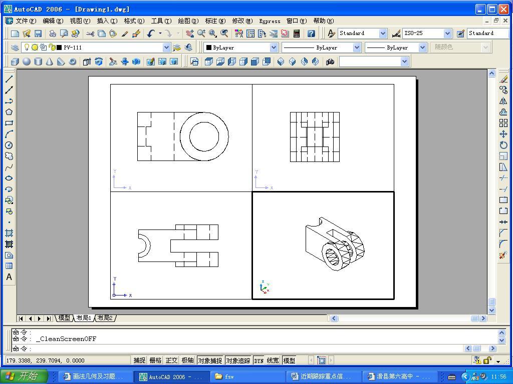 CAD软件技术v高手交流区请教一下高手三视图浩教程辰cad暖通图片