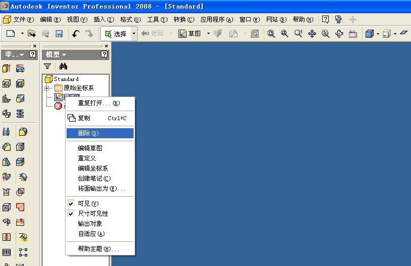 CAD软件技术学习交流区AIP2008自动投影零件辰浩cad2012怎么安装专业版图片