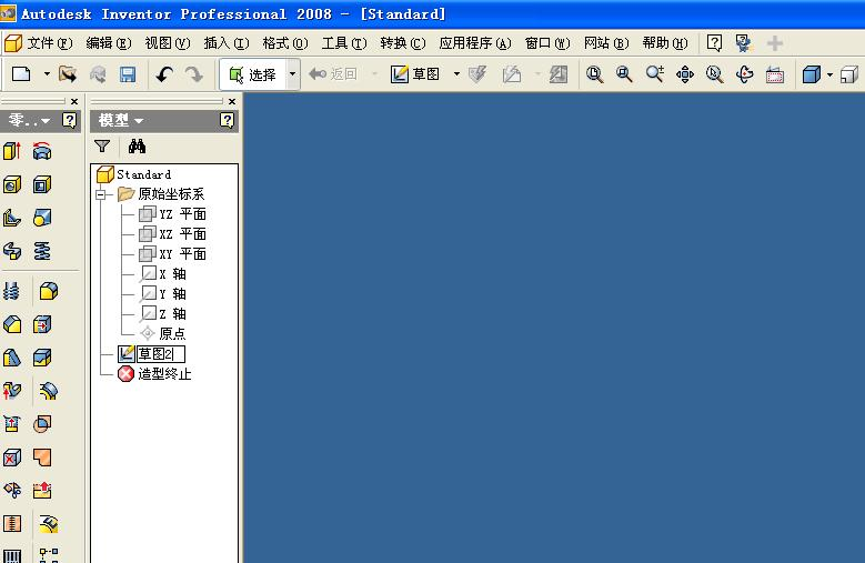 CAD软件技术学习交流区AIP2008自动投影颜色cad如何零件添加图片