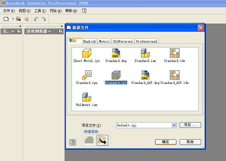 CAD软件技术学习交流区AIP2008自动投影道路cad图零件绘制图片