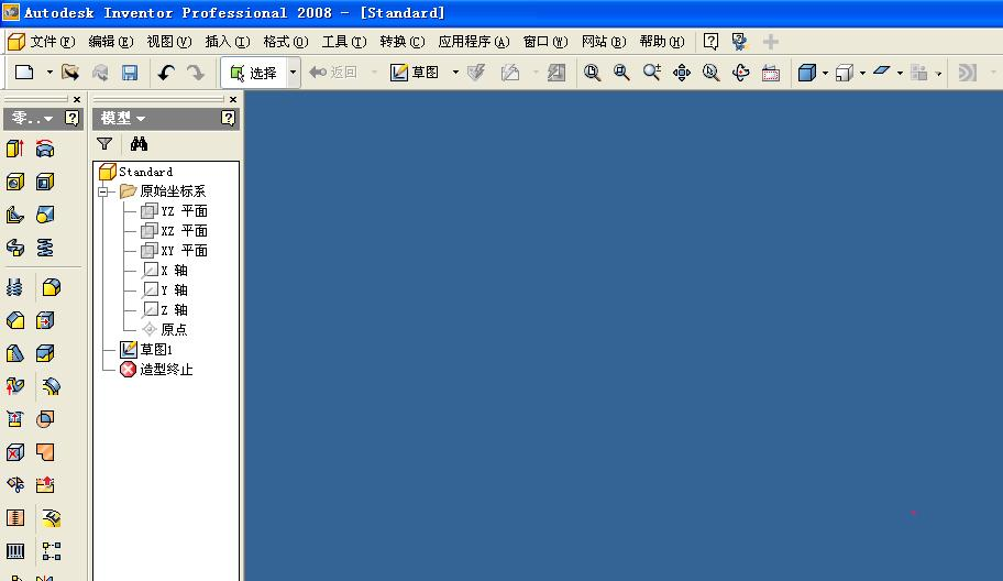 CAD软件技术学习交流区AIP2008自动投影图库尧创零件cad机械图片