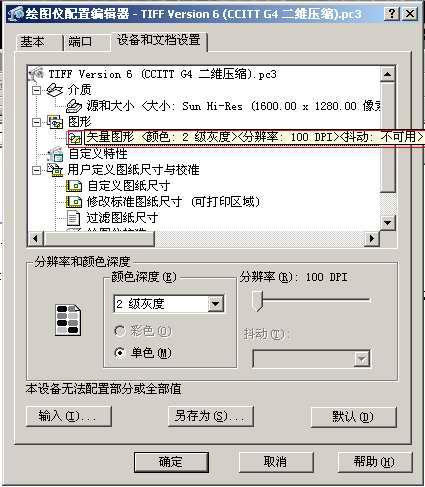 CAD软件技术配置交流区学习autocad的光铁丝网cad图图片