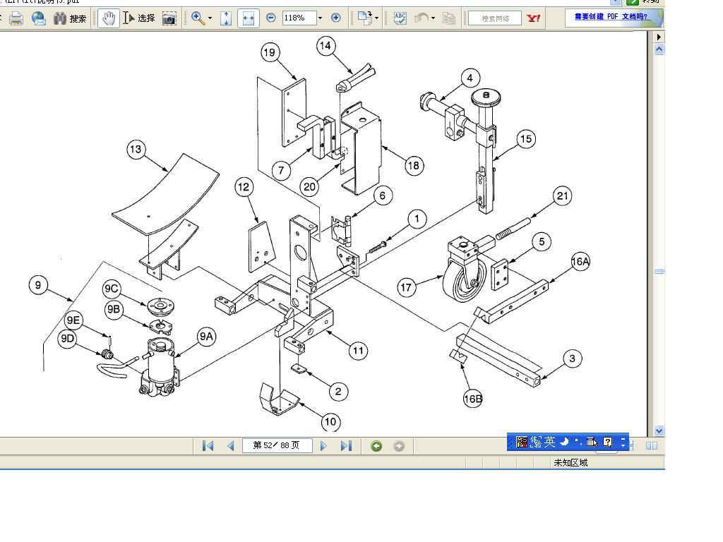 CAD软件技术学习交流区PRO/E提取这种cad数字中做出怎样图片
