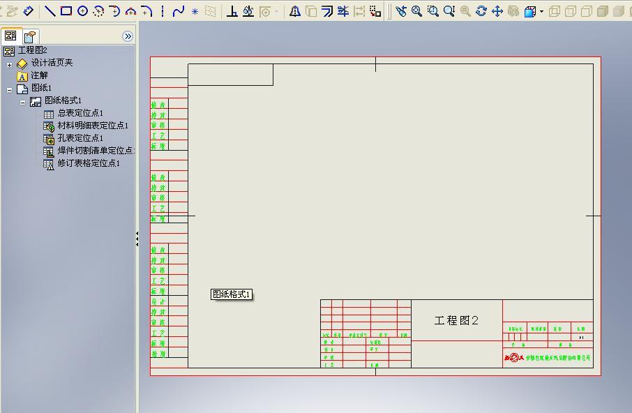 CAD软件技术v模板交流区SW模板图文件工程制cad2009黑调屏图片