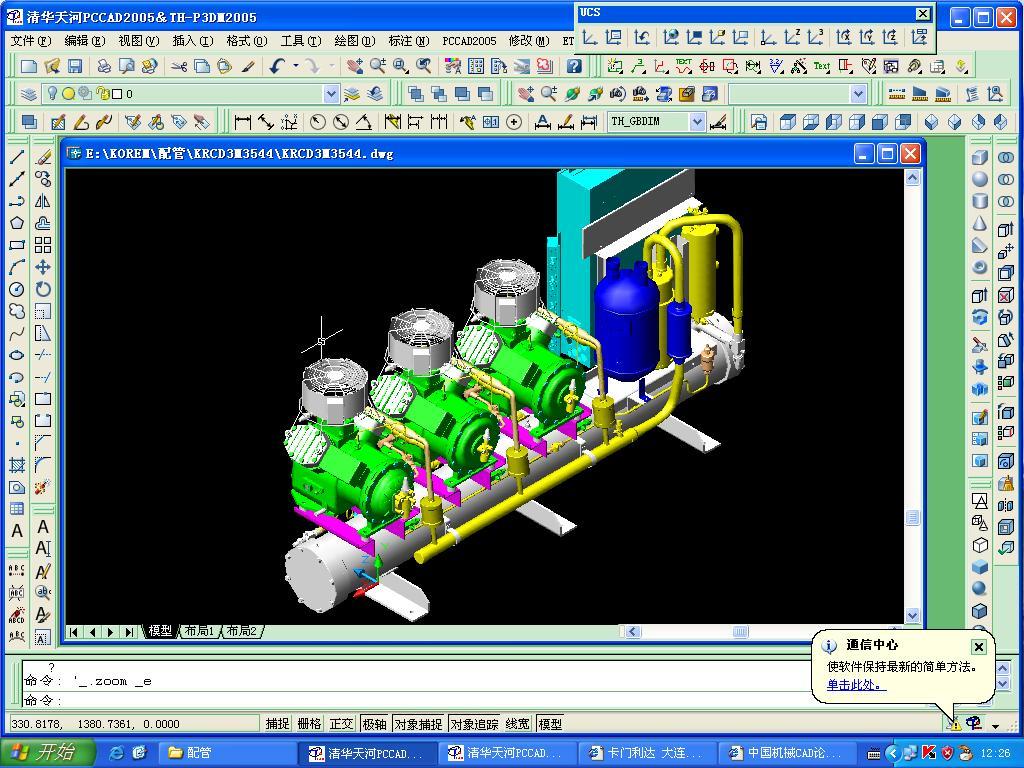 CAD软件技术v软管交流区设置软管和文件问题cad怎么打印创建eps线束打开怎么图片