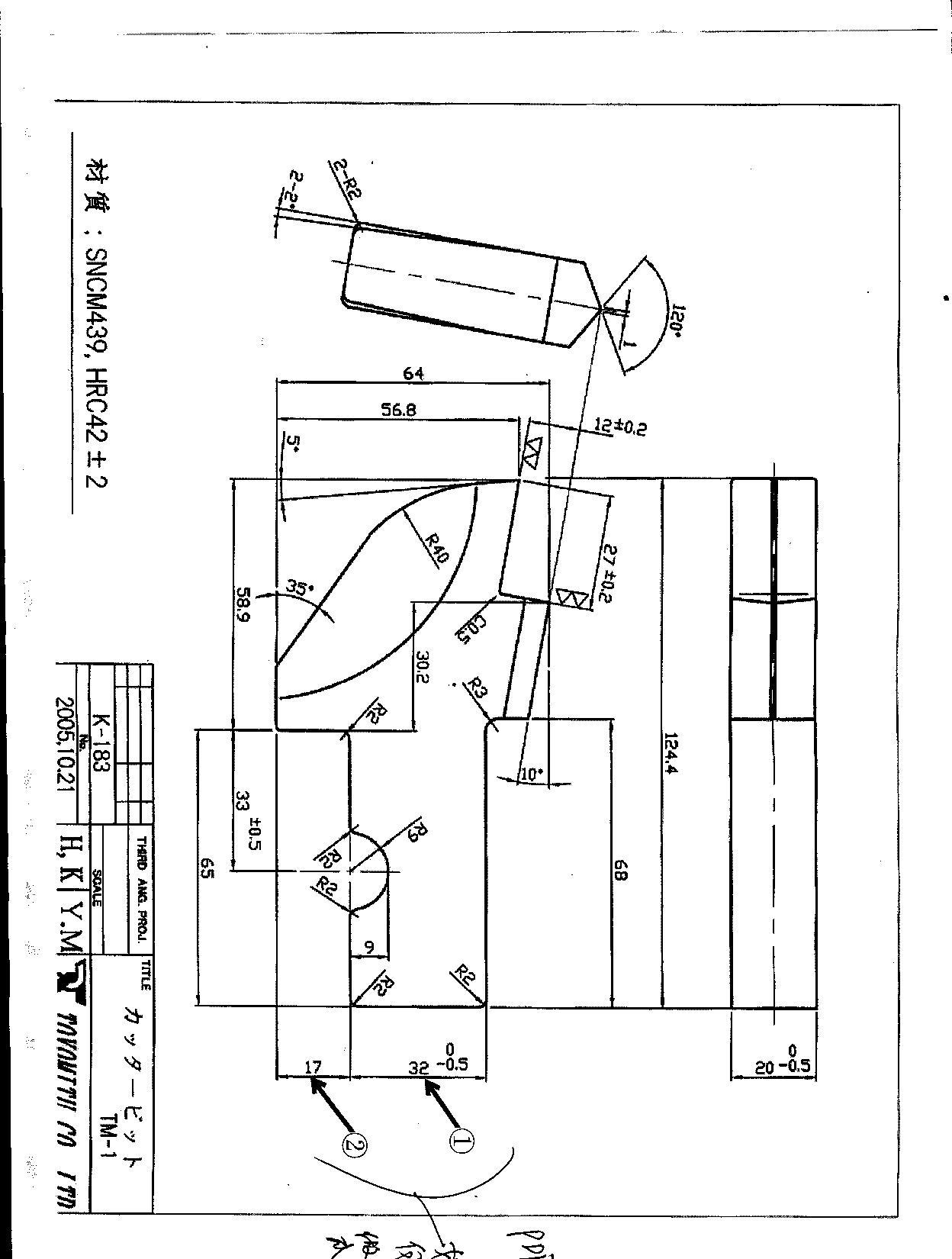 计与制造、图纸交流图案在PDF图纸版块抱枕上标十字绣电气牡丹花图片