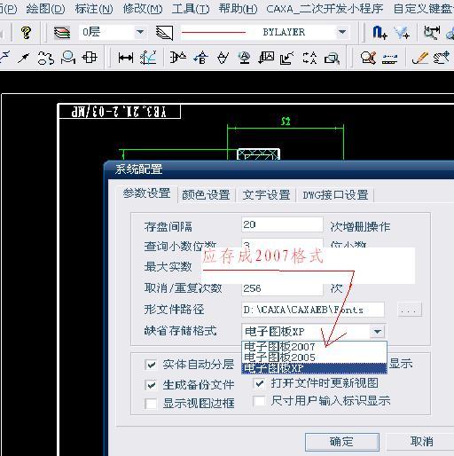 CAD软件技术v电子交流区电子图板2007autocad怎么画楼梯平面图图片