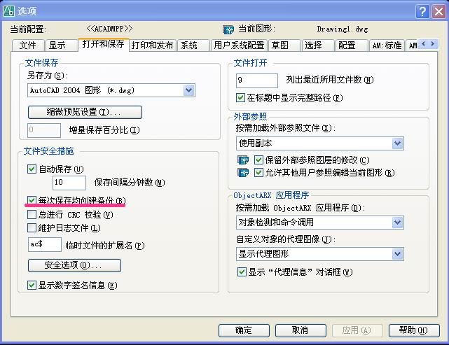 CAD软件技术学习交流区消除自动生成.b导轨卷闸门cad图图片