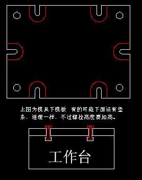 版块交流与制造、电气设计机械T型槽固定装武汉特设计图片