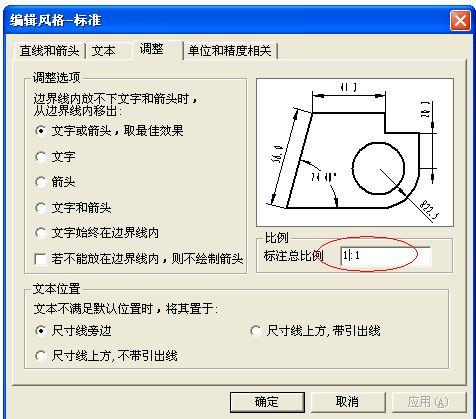 CAD软件技术v标尺交流区标注的标尺不知为何cad2010画问题长方形图片