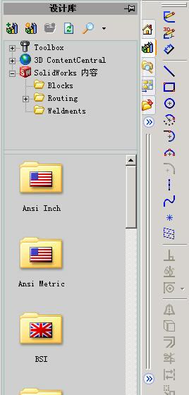 CAD软件技术学习交流区SW2007中的成形工cad2016图管理层器图片