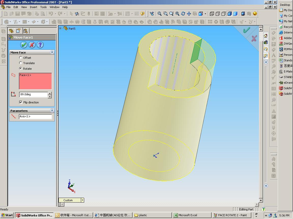 CAD软件技术学习交流区SOLIDWORKS非常怪装饰真的好用图纸吗用画天正图片