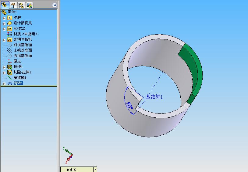 CAD软件技术学习交流区SOLIDWORKS非常怪轴图纸锥齿轮图片