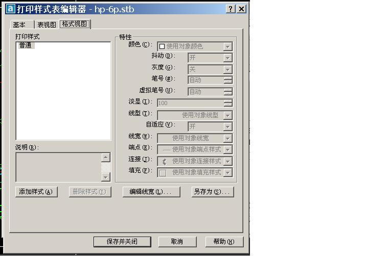 caxa转CAD的DWG发廊设置线宽无法打印图纸v发廊图纸图片