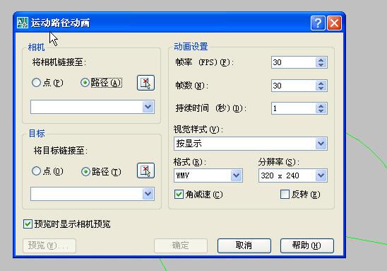 CAD软件技术v动画交流区CAD2007做简单动画cadzxbh插件图片