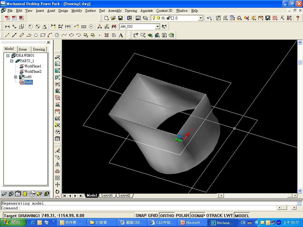 CAD软件技术学习交流区CAD中做花园的露台立体设计cad图片