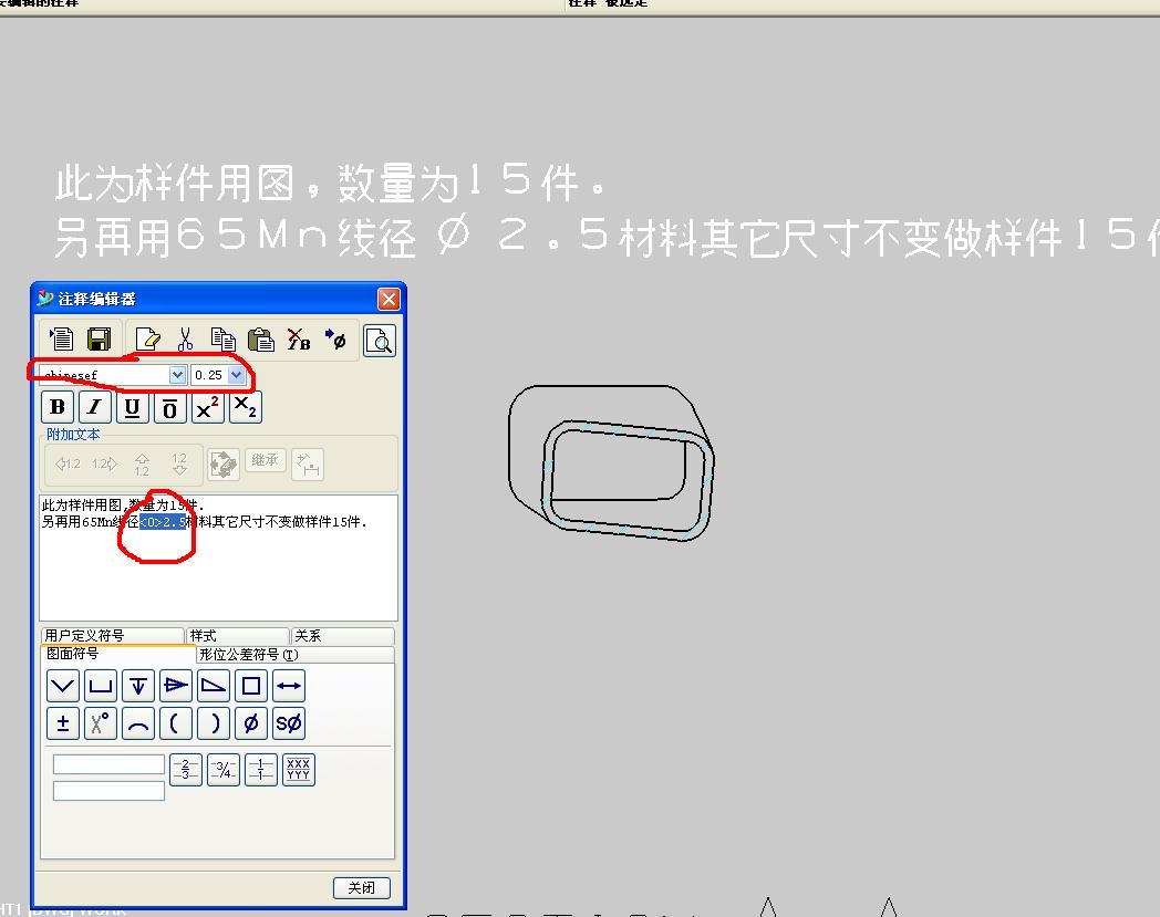 CAD软件技术学习交流区求教Ug制图文字录入cad参照外部如何查找文件图片
