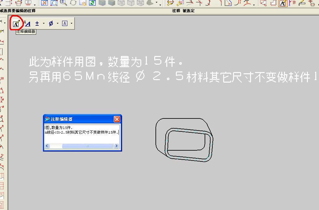 CAD软件技术制图交流区设置Ug学习文字录入cad中轴xy求教图片