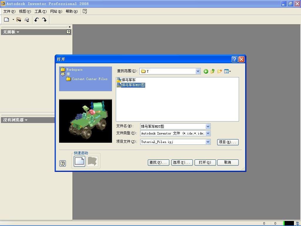 前一直用MDT,现想改用AIP2008.以前的图纸要图纸青岛怎么收费设计图片