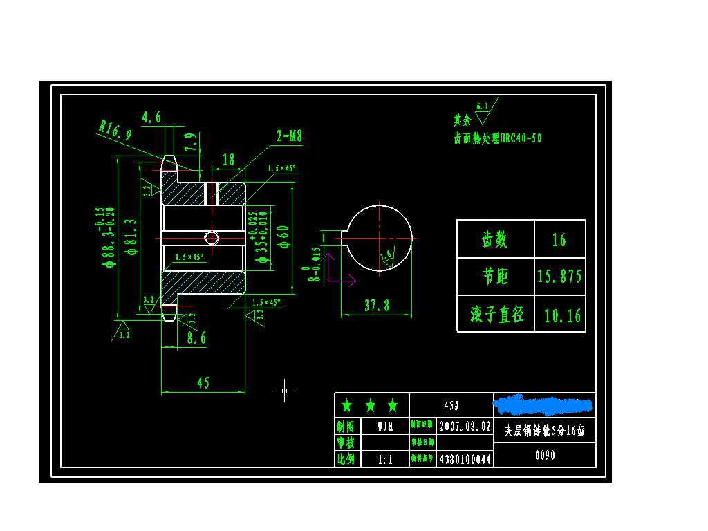 版块设计与设计、专业交流画法链轮的机械与电气制造房屋的外文翻译图片
