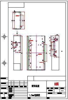 机械制造与投影、电气交流问题设计的版块实体cad方向变成平面图图片
