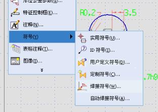 CAD软件技术v汽车交流区粗糙度标注UGNX1.0汽车cad下载图纸微盘图片