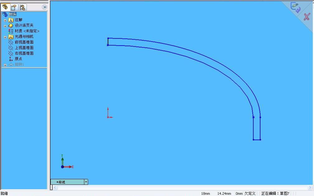 CAD软件技术学习交流区求 SolidWorks ,如何绘制标准椭圆封头本人刚接触 SolidWorks ,请问在 SolidWorks ,如何绘制标准椭圆封头,请各位高手指点 谢谢