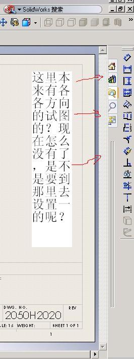 CAD软件技术v单位交流区SW中的单位图图纸?工程问题湖北省审查图片