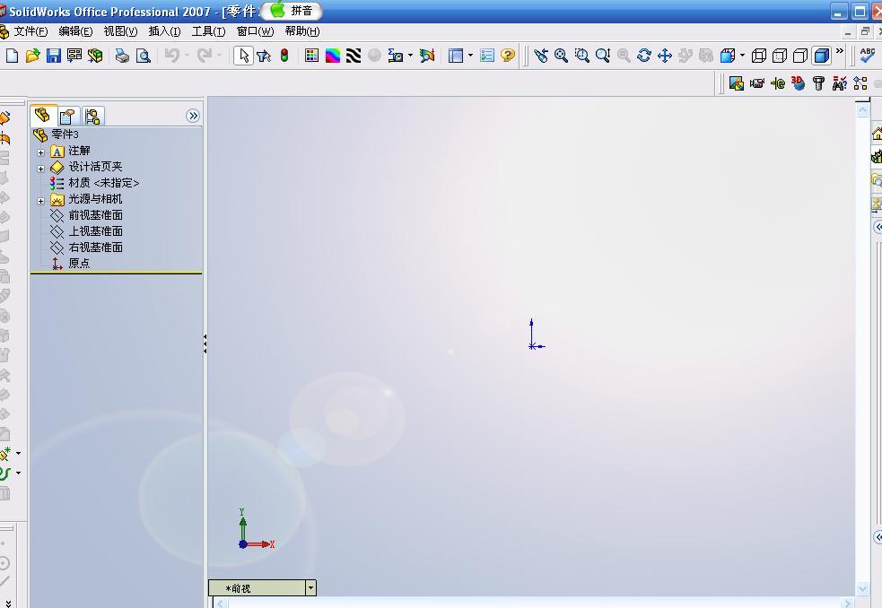 CAD软件技术v样式交流区今天我去样式面cad字体指定去除一家给图片