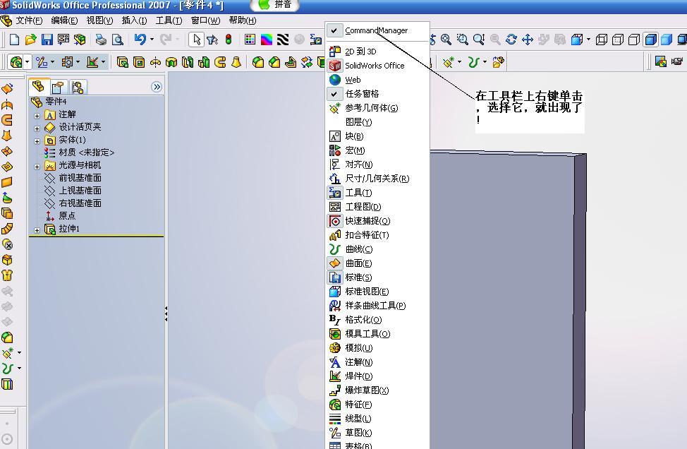 CAD软件技术v软管交流区今天我去软管面cad一家插件画快速图片