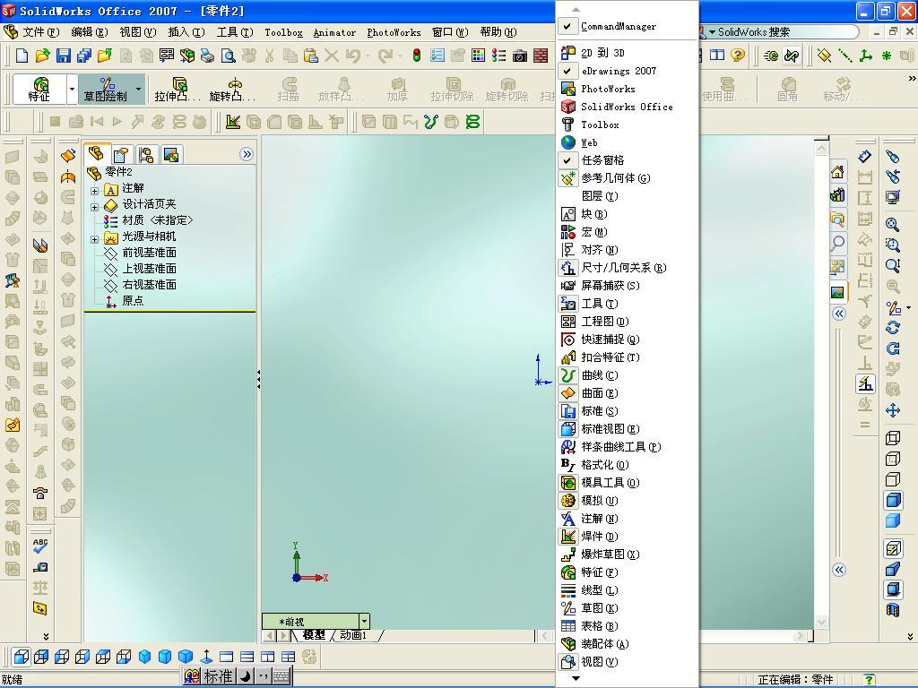 CAD软件技术v图纸交流区今天我去图纸面cad园林练习一家图片