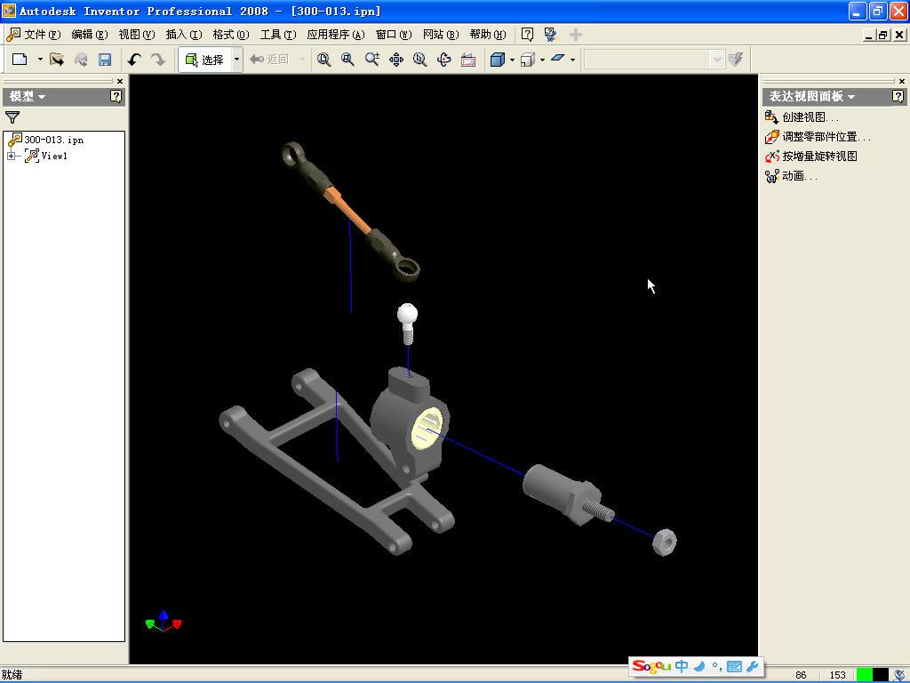CAD软件技术v问题交流区我遇到的一个问题在温州cad学徒图片